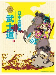 bushido-kiiro