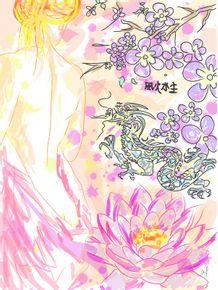 geisha-watercolor