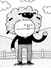 sheepboy