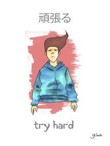 quadro-determination-through-hard-times
