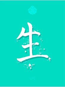 quadro-kanji-vida