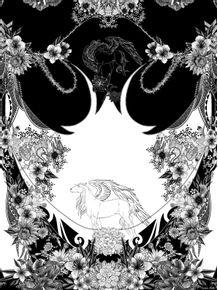 quadro-urban-unicorn
