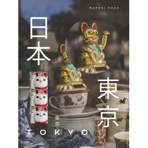 JAPANESE CULTURE XXV